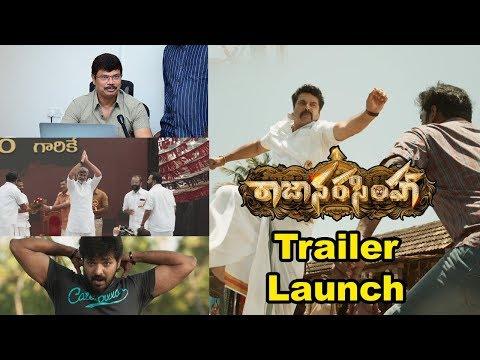 raja-narasimha-trailer-launch-by-boyapati-srinu