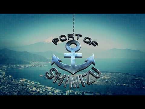 Port of Shimizu - An Unbeatable Distribution Center
