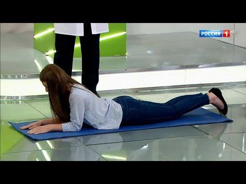 Физические упражнения при остеохондрозе коленных суставов