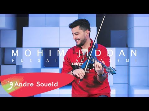 Mohim Jiddan - Hussain Al Jassmi - Violin Cover by Andre Soueid مهم جداً