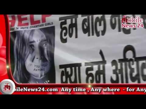 Mukbadhir Bachon ke Sath Ho Rahe Anyay Par exclusive report