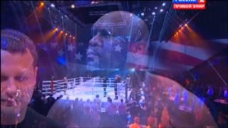 александр емельяненко vs боб сапп (25.05.2013)