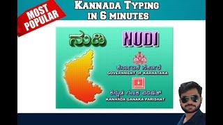 Kannada ottakshara - Video hài mới full hd hay nhất - ClipVL net