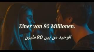 أغنية ألمانية مترجمة للعربية رائعة جدا    ,   Max Giesinger 80Millionen