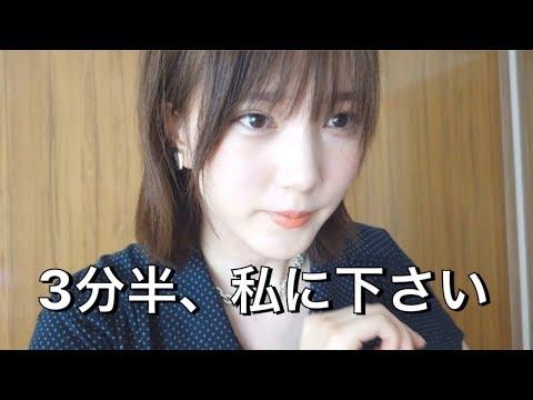 【動画あり】本田翼さんからおまえらに大事なメッセージ