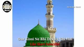 new islamic whatsapp status video download - मुफ्त