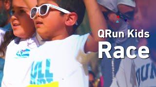 Register Now for QRun Kids Race 2020