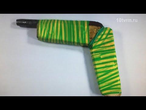 Приговор за самодельный пистолет