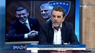 Imazh - Vizita e Edi Ramës në Kosovë, Thaçi sonte i drejtohet popullit 29.06.2020