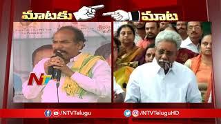 Kothapalli Samuel Jawahar Vs Manikyala Rao | TDP Vs BJP | Mataku Mata | NTV