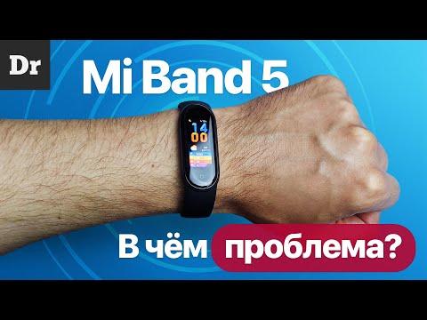 ОБЗОР: Mi Band 5 vs Mi Band 4. ГДЕ NFC?