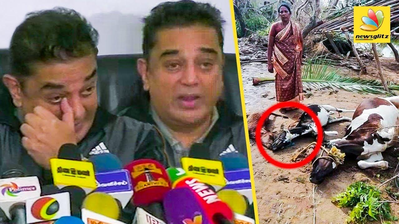 இதுல அரசியல் பண்ணாம உதவனும் : Kamal Hassan Speech About Gaja Cyclone | Save Delta