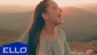 Наталя Черепаня - Ейфорія / ELLO UP^ /