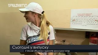Випуск новин на ПравдаТут за 15.08.19 (13:30)