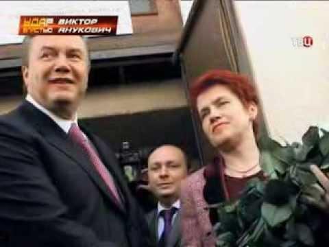 Виктор Янукович. Удар властью