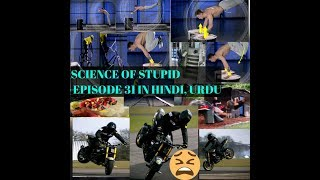 Science Of Stupid Episode 31 NEW EPISODE