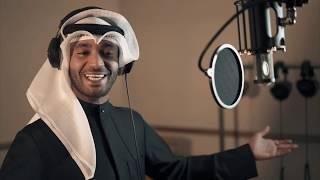 Mutref Al Mutref ... Ana Kuwaiti W Aheb Gary   مطرف المطرف ... انا كويتي وأحب جاري
