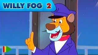 Вилли Фог 2 - 15 | Мультфильмы |