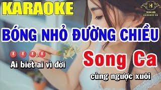 karaoke-bong-nho-duong-chieu-song-ca-nhac-song-trong-hieu