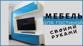 Мебель Своими Руками   Подвесная Мебель для Гостиной в стиле hi-tech (хай тек)