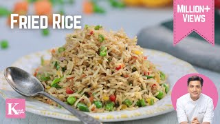 Veg Fried Rice   वेज फ़्राइड राइस चायनीज़   The K Kitchen   Street Style Fried Rice