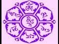 六字大明咒 Om Mani Padme Hum ดอกบัวสีรุ้ง - YouTube