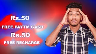 ( Expired )*** Paytm Official Loot Offer !! Earn Rs.100 from Paytm !! Account Banao aur Loot Machao