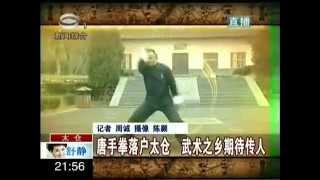 Tang Shou Quan news segment