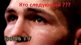 Хабиб Нурмагомедов UFC 219. Мнение экспертов после боя Хабиба и Барбозы