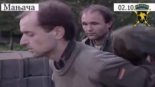 Manjač 1995.godine Zarobljeni Pripadnici Armije BiH