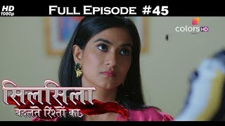 Silsila Badalte Rishton Ka - 3rd August 2018 - सिलसिला बदलते रिश्तों का  - Full Episode
