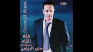 Saber Roba3i - Wallah Ma Testahel