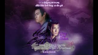 [Vietsub + Kara | OST Trần Tình Lệnh] - Hận Biệt - Uông Trác Thành