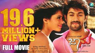 Mr & Mrs Ramachari (2016) Full Movie In Hindi