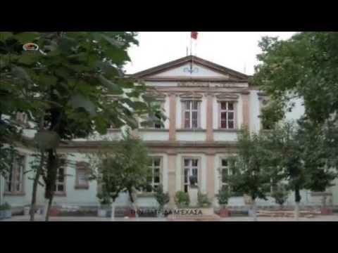 Γιάννης Κουρτίδης & Αχιλλέας Βασιλειάδης - Την πατρίδα μ'έχασα