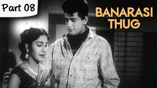Banarasi Thug - Part 08/13 - Super Hit Classic Romantic Hindi