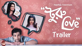 Turu Love Trailer