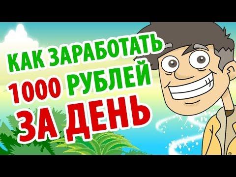 250-1000 рублей в день - Работа в SEO SPRINT 2016!!! [выполнение заданий]