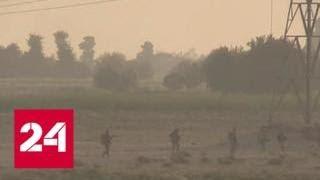 Сирия: террористы ИГИЛ пытаются огрызаться под Дейр-эз-Зором - Россия 24