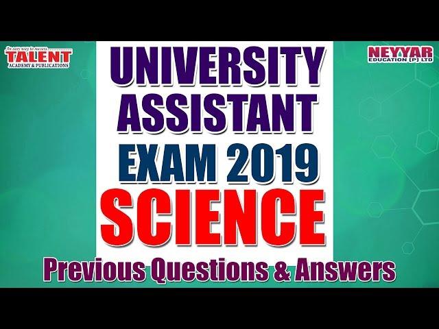 UNIVERSITY ASSISTANT (Science) P Q