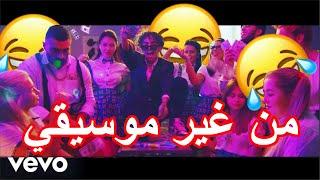 تحميل اغاني دايلر - كان يا مكان ( فيديو كليب حصري ) من غير موسيقي   2019 @Dyler   دايلر MP3