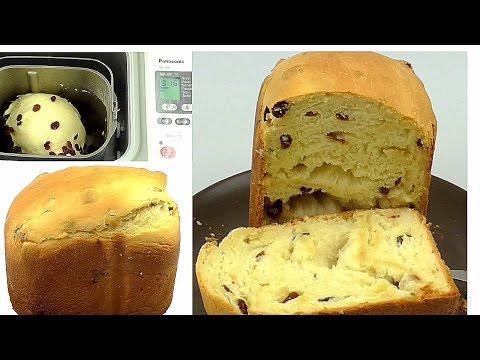 Bestes Rosinenbrot mit dem Brotbackautomaten | selbstgemacht, einfach & lecker DIY