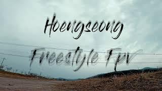 횡성 고등학교 FPV 드론 샷 .Hoengseong High School FPV drone shot