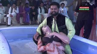Tip Tip Barsa Pani Arzoo Malik full nanga Garam mujra Jisne ya Nahin Dekha usne Kuch Bhi Nahin Dekha