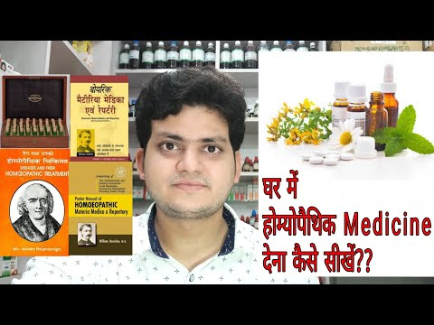 How to practice Homeopathy at home??