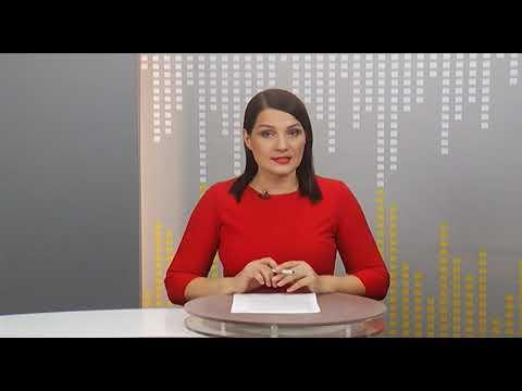 Новости курорта от 04.12.2019.