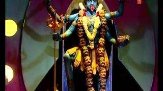 Maa Kali Tune By Anuradha Paudwal