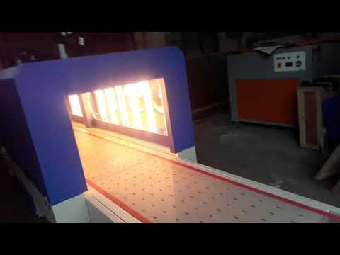 Infra Red Curing Unit