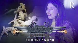 Voydod karaoke 10-son (anons) | Войдод караоке 10-сон (анонс)