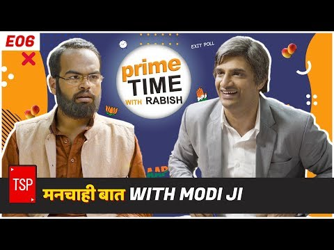 Manchahi Baat With Modi Ji | Prime Time With Rabish